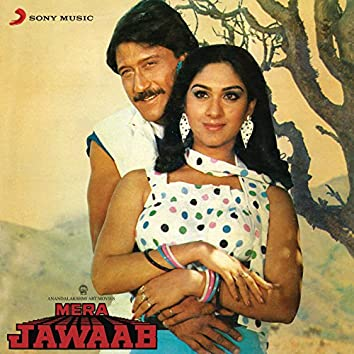 Mera Jawaab (Original Motion Picture Soundtrack)