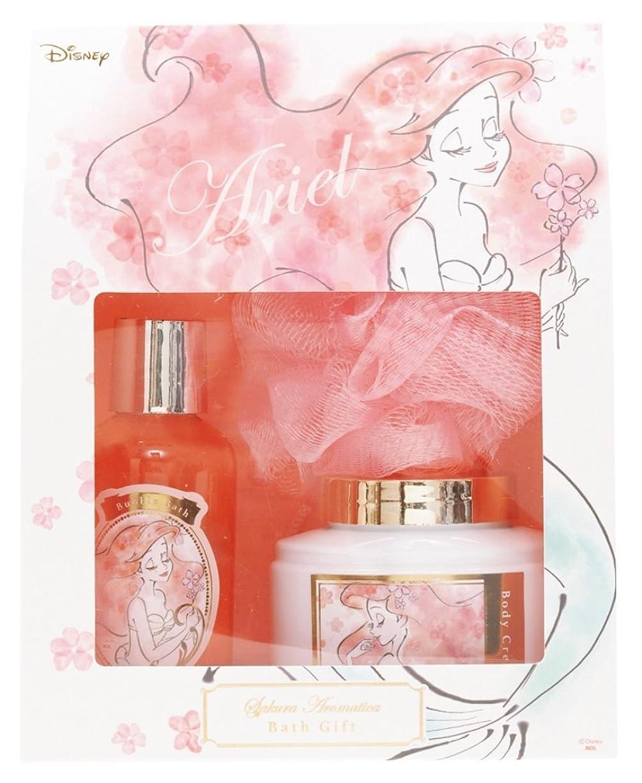 郊外領事館シェアディズニー 入浴剤 ギフトセット アリエル サクラアロマティカ サクラノスタルジア の香り DIT-8-01