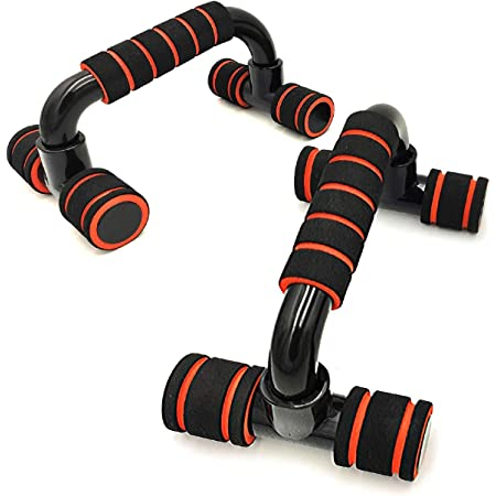Boldfit Push Up Bar Stand For Gym & Home Exercise, Dips/Push Up Stand For Men & Women. Useful In Chest & Arm Workout. (Orange Color), Pastic