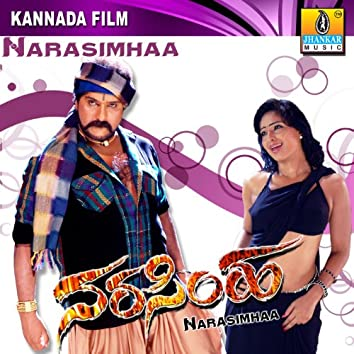 Narasimhaa (Original Motion Picture Soundtrack)