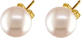 8mm - 13mm AAA Freshwater Cultured Pink Pearl Button Stud Earrings 10K Yellow Gold