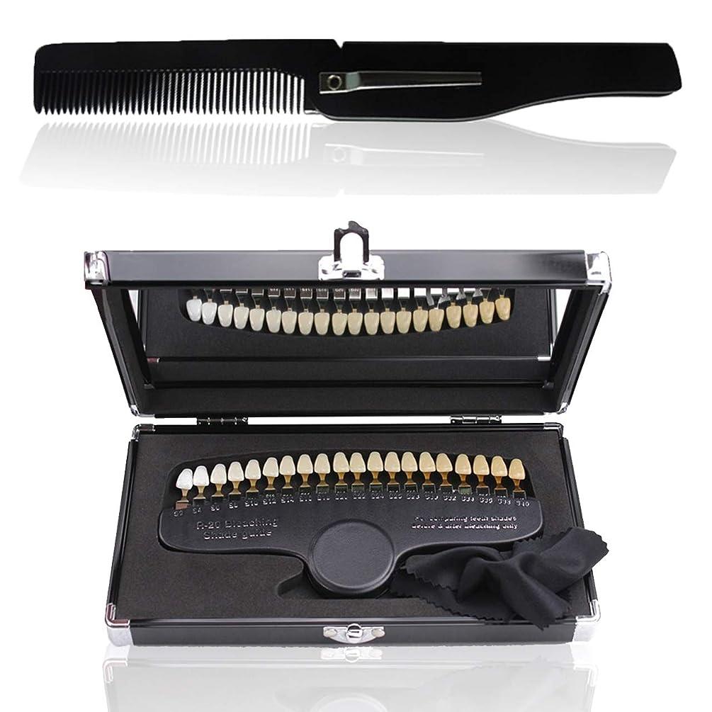 解き明かす提供された発信フェリモア 歯 シェードガイド 色見本 歯列模型 段階的 櫛付き 鏡付き 収納ケース付き 20段階 (20段階)