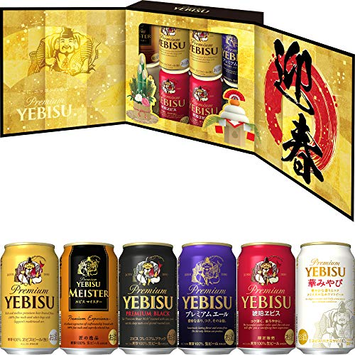 【Amazon.co.jp限定】 ヱビス 年末年始 歳暮 プチギフト 飲み比べ6種8缶セット [ 350ml×8本 ]