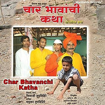 Char Bhavanchi (Katha)