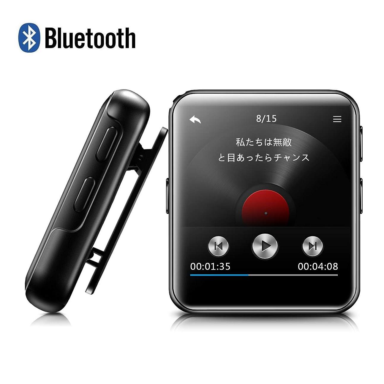 右誰特許BENJIE MP3プレーヤー bluetooth4.0 タッチパネル液晶を採用 mp3プレイヤー ミニ クリップ式 スポーツ HIFI超高音質 合金製 FMラジオ 録音 デジタルオーディオプレーヤー 8GB内蔵容量 専用イヤホン付け 音楽プレーヤー 小型 FMラジオ 録音対応 (8G)