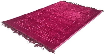 Unmovable Prayer Mat Larg Size 80 * 120 cm, Pink