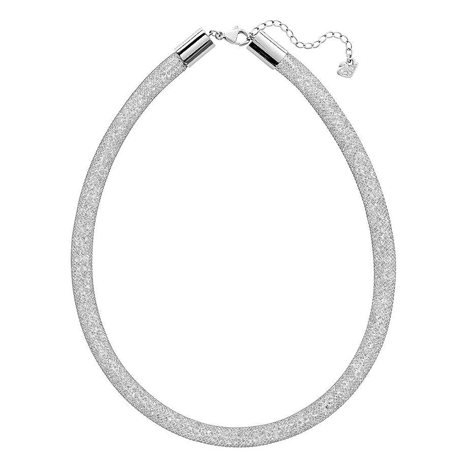 Swarovski Stardust Deluxe Necklace