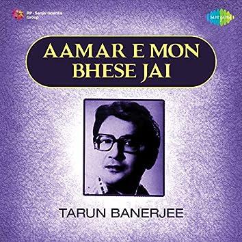 Aamar E Mon Bhese Jai - Single