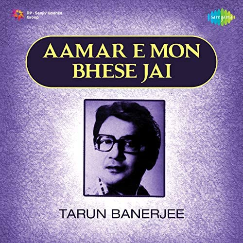 Tarun Banerjee