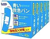 エルモ 青い救急バン(40枚*5コ入)