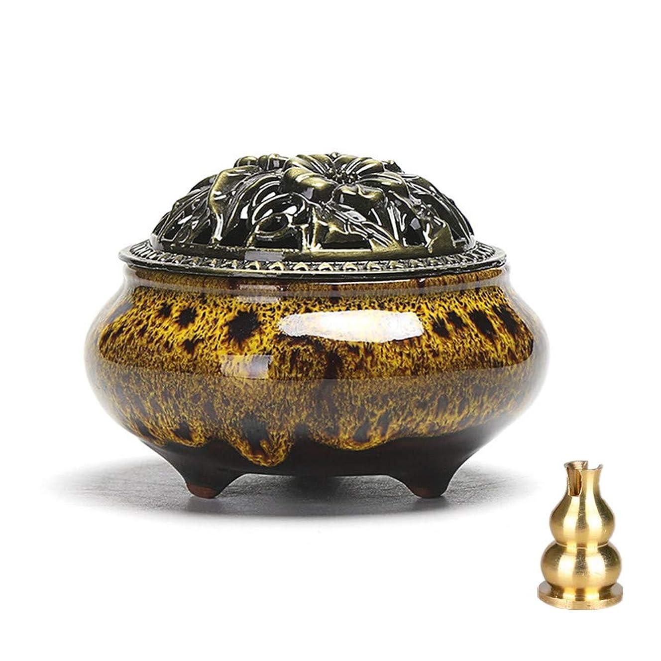 Zaoniy セラミック 家庭用 お香立て 耐火性 綿 磁器 お香立て 磁器 炭 香炉 樹脂 粒状 パウダー コーン コイル お香 用 イエロー