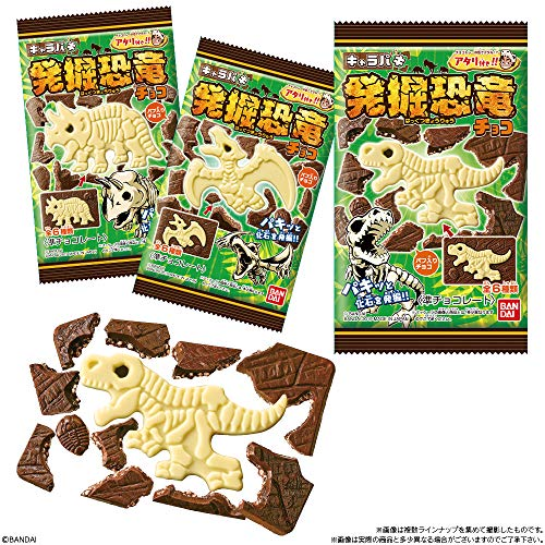 BANDAI(バンダイ)『キャラパキ発掘恐竜』