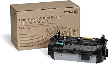 Xerox 115R00069 110V Fuser Maintenance Kit