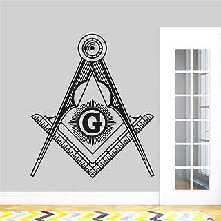 pabear Letters Wall Stickers Home deocr Mural Decal Art Masonic Symbol Design Sticker Compass Freemasonry Emblem Masonic