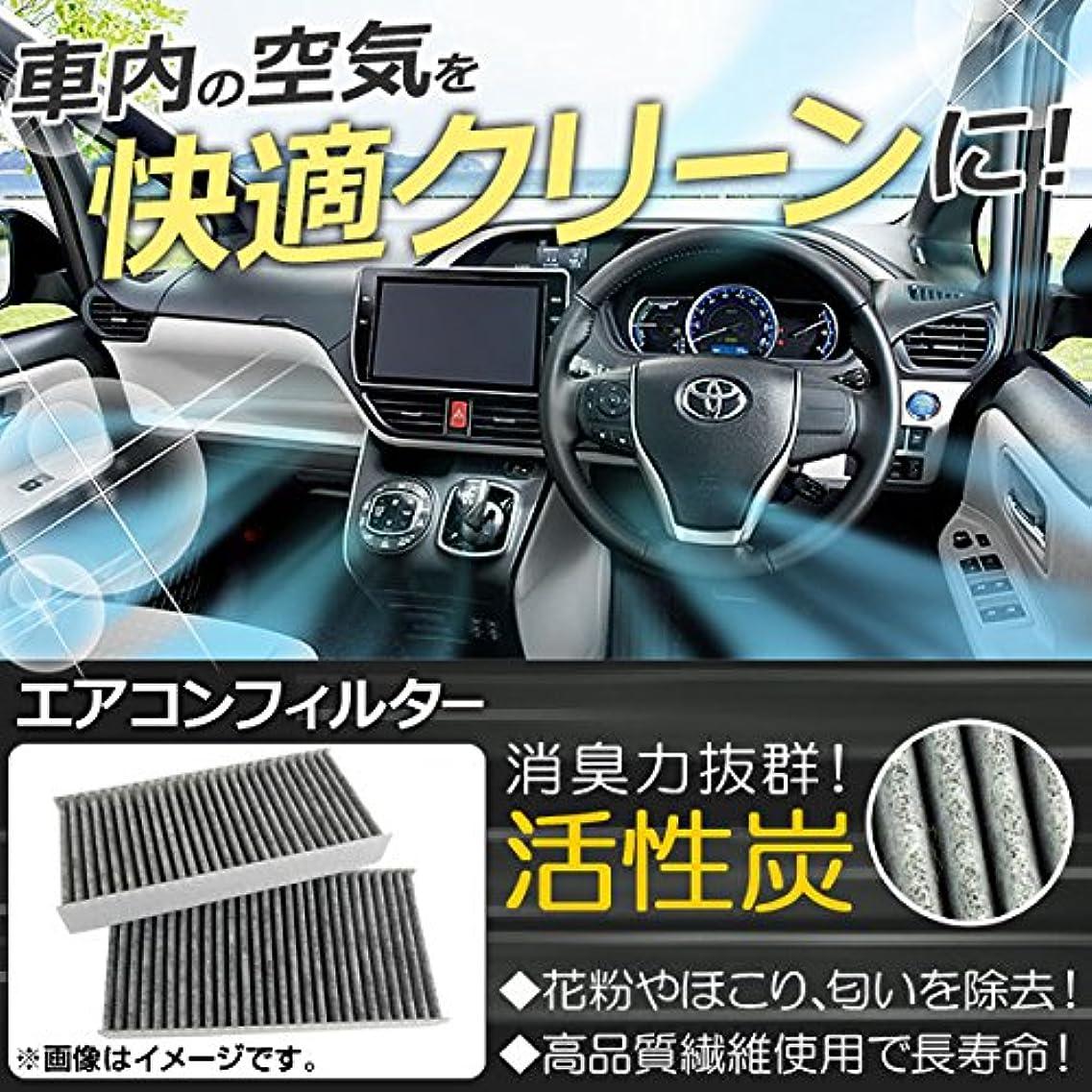 生産性インフレーション友情AP エアコンフィルター 活性炭入り 入数:1セット(2個) BMW ミニ クーパー F54/F55/F56 2014年~