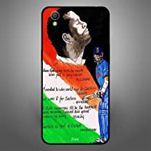 Oppo A37 Cricket Quotes, Zoot Designer Phone Covers
