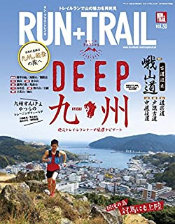RUN+TRAIL Vol.30