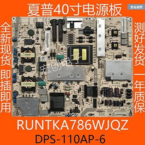 Davitu Remote Controls Max 40% OFF - used board bo supply for Max 78% OFF Original power