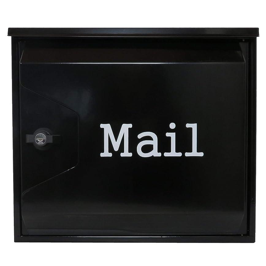 砲撃経営者守るおしゃれな郵便ポスト 人気の北欧デザインメールボックス 大型壁掛けプレミアムステンレスブラック色ポストpm043