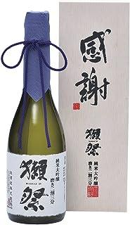 獺祭(だっさい) 純米大吟醸 磨き二割三分 「感謝」木箱入り 720ml