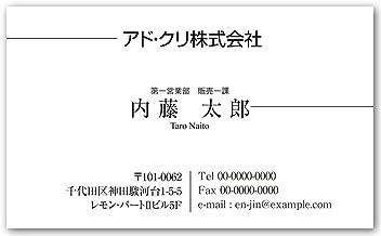 片面名刺印刷 モノクロ・ビジネス名刺 「type10」-1セット100枚