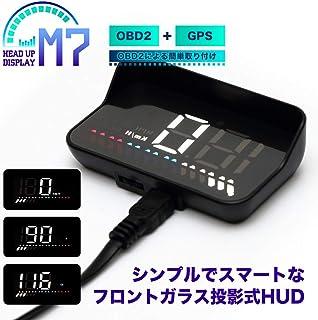 ヘッドアップディスプレイ OBD2による簡単取り付け多機能メーター 【HUD-M7 】