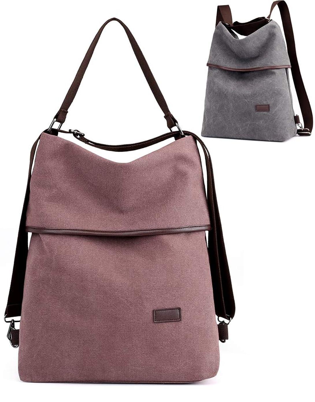 Vintage Convertible Backpack Women Travel 15.6inch Laptop Canvas Backpack Purse Casual School Shoulder Bag Light Purple