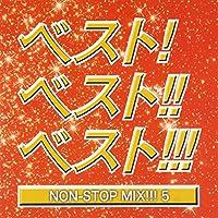 ベスト!ベスト!!ベスト5!!! ~NON STOP MIX~ MIXED BY DJ HIROKI