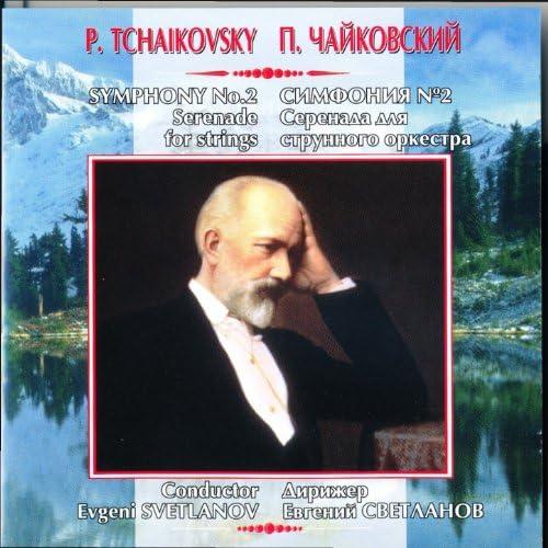 The State Academic Symphony Orchestra, Evgeni Svetlanov