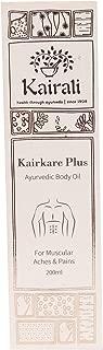 Kairkare Plus Kairali's Ayurvedic Oil