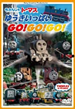 Kids - Thomas And Friends Yuki Ippai Go! Go! Go! [Japan DVD] FT-63174