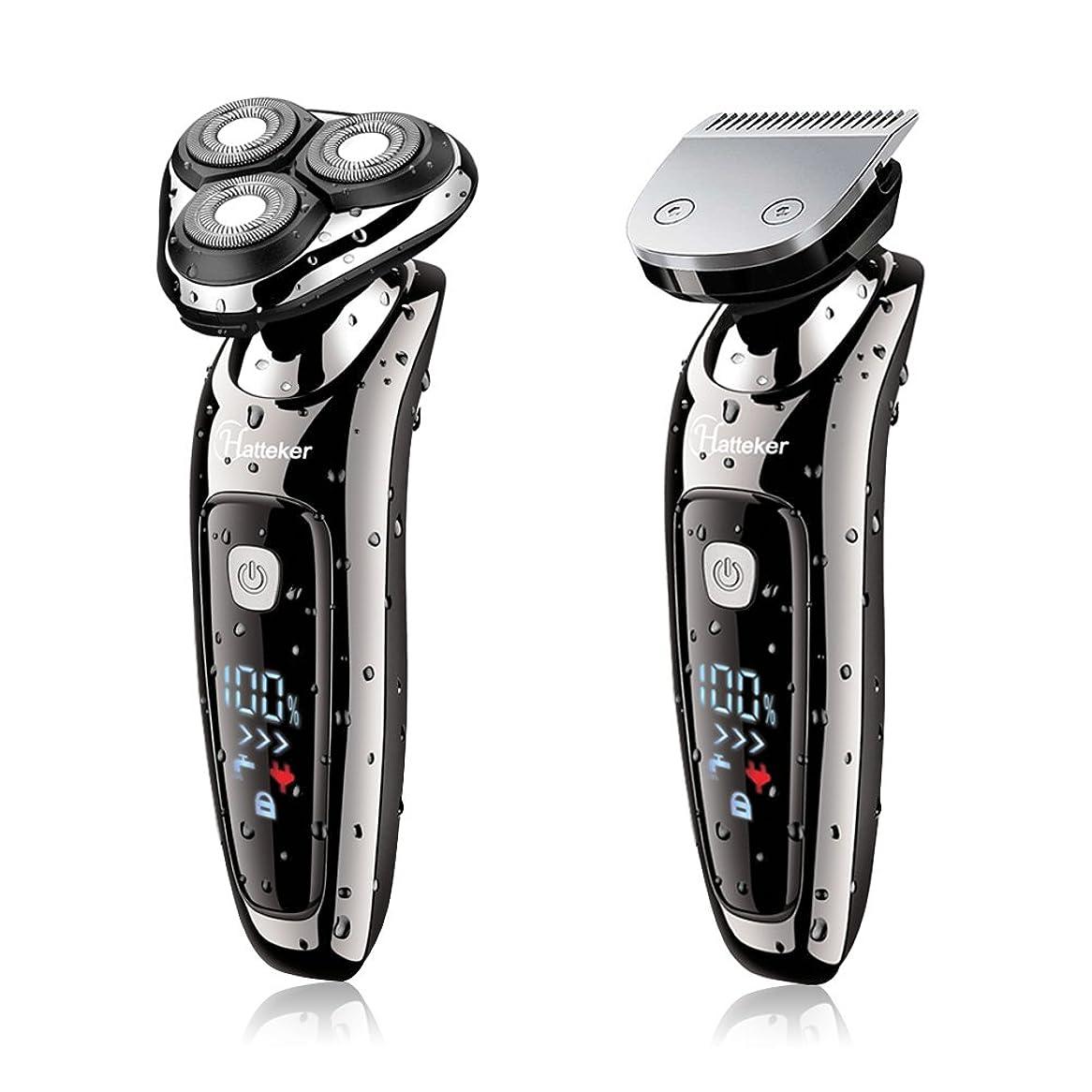したがって提案毛皮HATTEKER 電気シェーバー メンズ ひげ剃り充電式·交流式 バリカン/ヒゲ トリマーヘッド付き LEDディスプレイ 水洗いOK