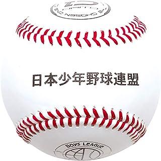 ダイトベースボール ボーイズリーグ 公認 公式 試合球 1ダース