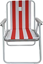ME Foldable camping and trips chair with armrest Al005/B-Red & white