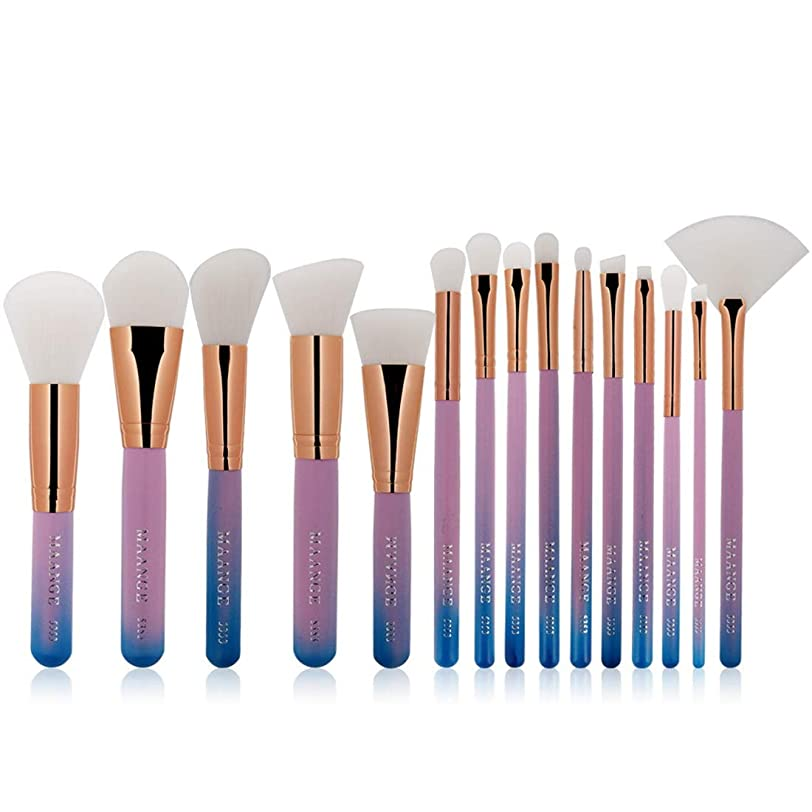 配当重さ通常Sdhisi Iu グラデーションメイクブラシセットツールトイレタリーキットナイロン化粧品アイシャドウブラシ15 1 (色 : 青)