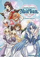 Hanaukyo Maid Team: La Verite / [DVD]