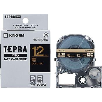 キングジム テープカートリッジ テプラPRO 12mm SC12KZ 黒