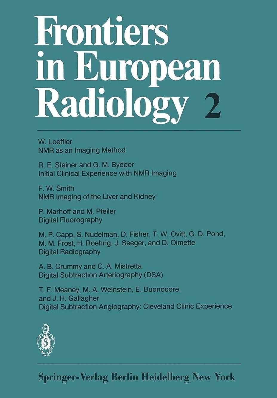 つまらないフェザーカンガルーFrontiers in European Radiology