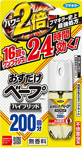 おすだけベープ ワンプッシュ式 虫除け スプレー 200回分 無香料 広範囲用