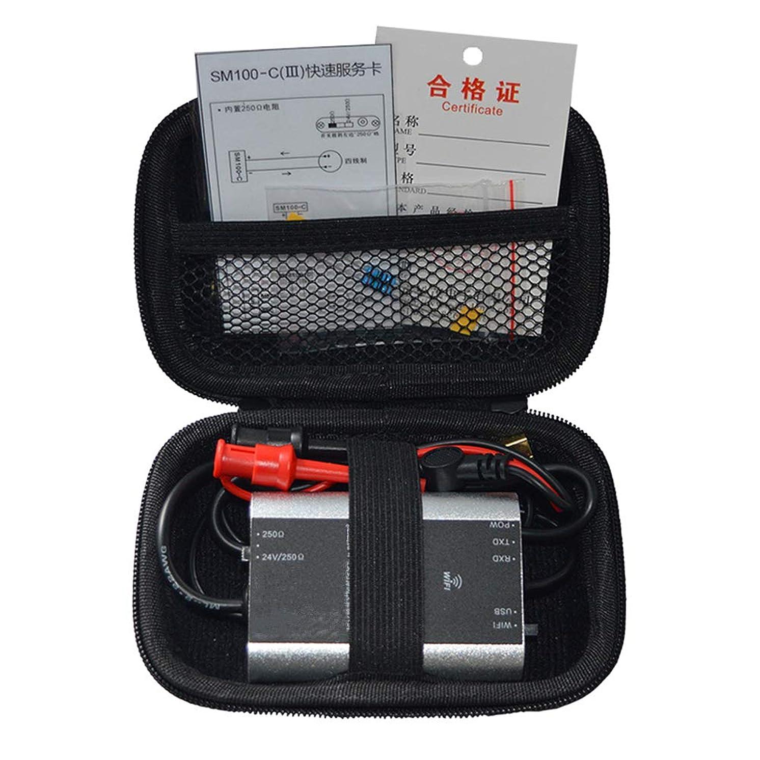 USB Hart Modem HART Converter with WiFi Hart to USB HART Modem Built-in 24V Power + Resistor (WiFi)