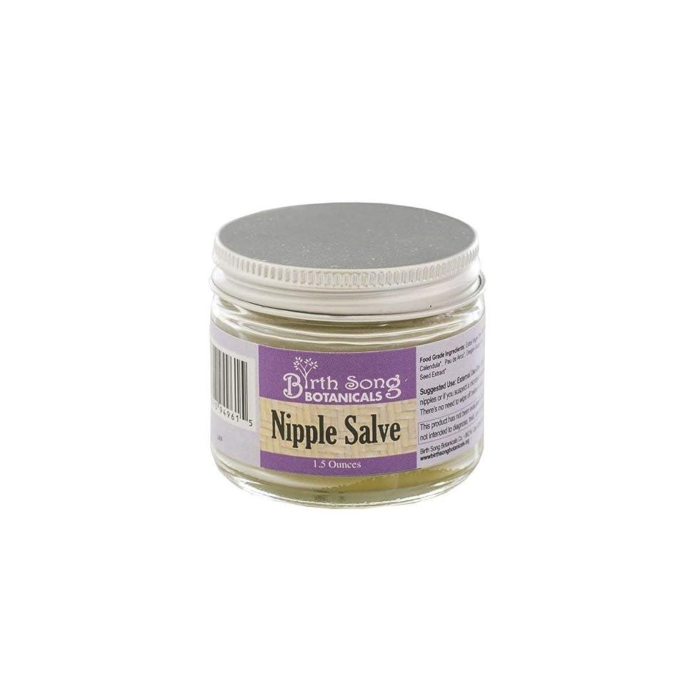 Birth Song Botanicals Organic Nipple Cream for Breastfeeding Mothers,1.5 Ounce jar