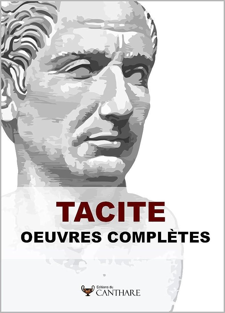 パウダー仕事偽装するOeuvres complètes de Tacite (French Edition)