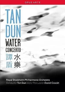 タン・ドゥン 「水の協奏曲」 [DVD] [Import]