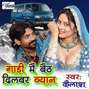 Gadi Mai Baith Dilbar Byan