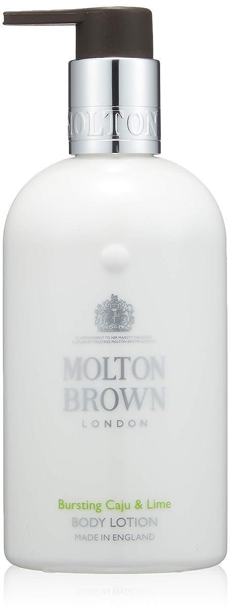 レタッチ機密本会議MOLTON BROWN(モルトンブラウン) カジュー&ライム コレクション C&L ボディローション