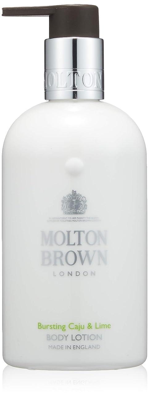裂け目たくさんのくつろぎMOLTON BROWN(モルトンブラウン) カジュー&ライム コレクション C&L ボディローション