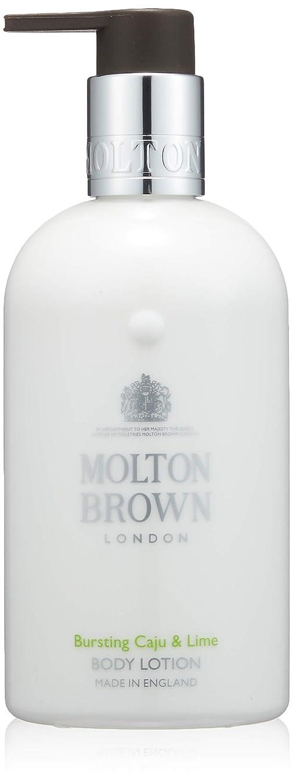 ダイアクリティカル甲虫柔らかさMOLTON BROWN(モルトンブラウン) カジュー&ライム コレクション C&L ボディローション