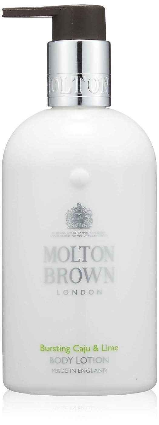 回復するバランス方法MOLTON BROWN(モルトンブラウン) カジュー&ライム コレクション C&L ボディローション