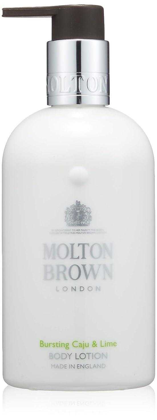 船道櫛MOLTON BROWN(モルトンブラウン) カジュー&ライム コレクション C&L ボディローション