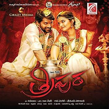 Tripura (feat. Naveen Chandra, Swathi) [Original Motion Picture Soundtrack]